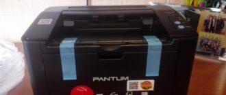 Pantum p2207 не печатает