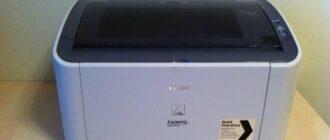 Не печатает canon lbp 2900
