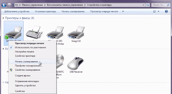 Как отсканировать документ на принтере canon