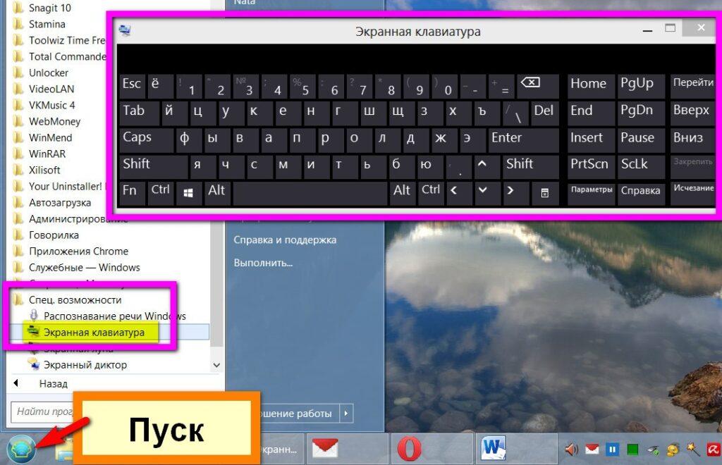 если не работает клавиатура на ноутбуке