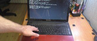 Что делать если ноутбук выключился и не включается