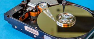Как выбрать жёсткий диск компьютера