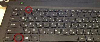 как выключить ноутбук леново